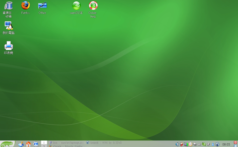 suse-linux1