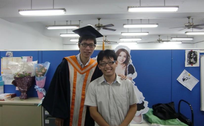 畢業快樂!